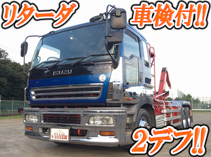 Giga Container Carrier Truck_1