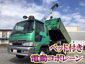 Ranger Dump (With Crane)_1