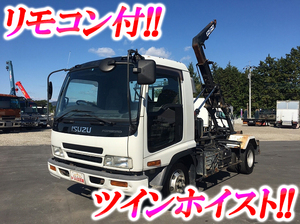 Forward Arm Roll Truck_1