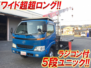 Toyoace Truck (With 5 Steps Of Unic Cranes)_1