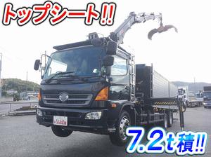 Ranger Hiab Crane_1