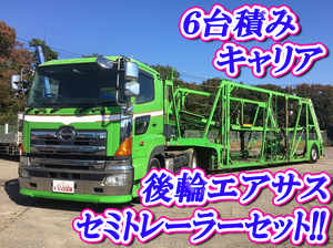 Profia Carrier Car_1