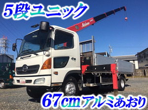 Ranger Truck (With 5 Steps Of Unic Cranes)_1