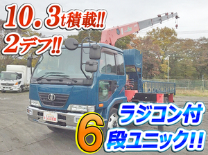 Condor Truck (With 6 Steps Of Unic Cranes)_1