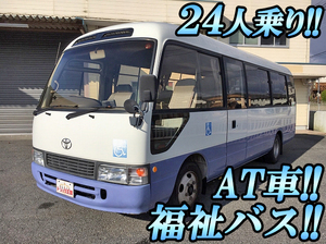 Coaster Handicapped Micro Bus_1