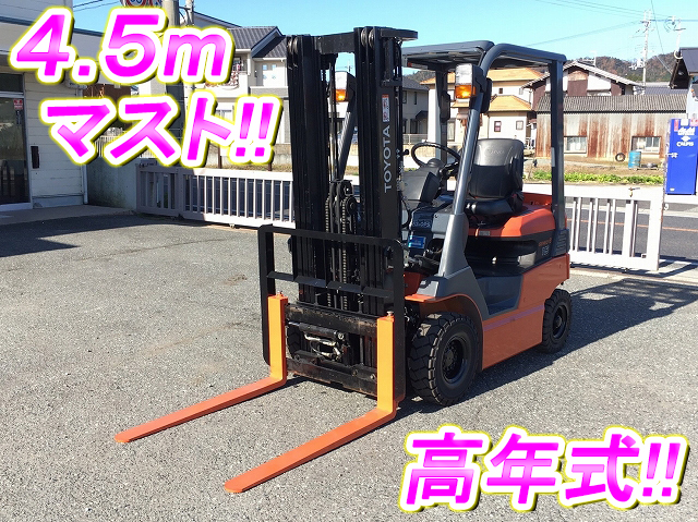 Japanese Used TOYOTA Forklift 7FB15 2013 for Sale   Inquiry