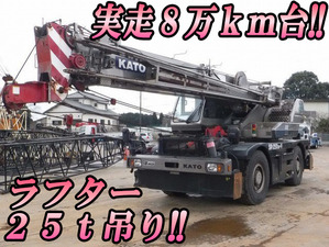 KATO  Rafter KR257 2000 84,667km_1
