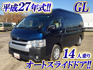 Hiace Commuter Bus_1