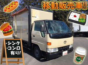 Toyoace Mobile Catering Truck_1