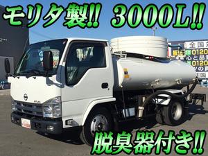 Atlas Vacuum Truck_1