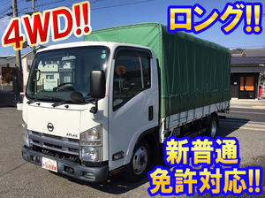 Atlas Covered Truck_1