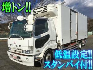 Fighter Refrigerator & Freezer Truck_1