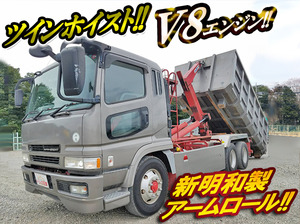 MITSUBISHI FUSO Super Great Arm Roll Truck KL-FV50KMY 2004 544,042km_1