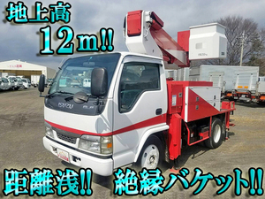 ISUZU Elf Cherry Picker KR-NKR81E3N 2003 6,829km_1