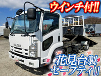 ISUZU Forward Safety Loader PKG-FRR90S2 2007 38,783km_1