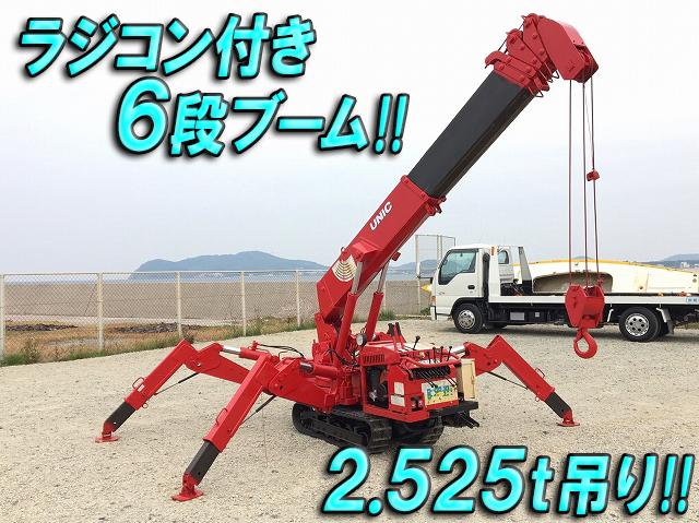 FURUKAWA  Crawler Crane UR256CA 2002 1,190h_1