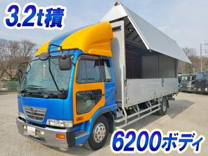 Condor Aluminum Wing_1