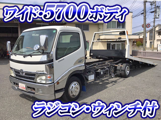 TOYOTA Dyna Safety Loader KK-XZU421 2001 264,904km_1