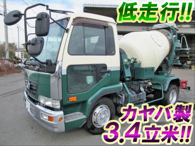 UD TRUCKS Condor Mixer Truck BDG-MK36C 2011 111,543km_1