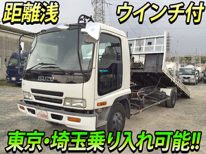 Forward Safety Loader_1