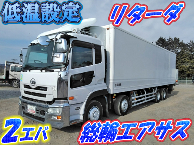 UD TRUCKS Quon Refrigerator & Freezer Truck LDG-CG5ZE 2010 540,202km_1