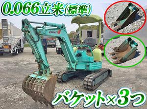 YANMAR Mini Excavator_1