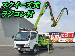 MITSUBISHI FUSO Canter Concrete Pumping Truck PA-FE83DEY 2005 141,037km_1
