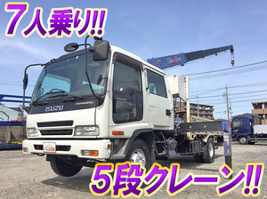 Forward Double Cab (with crane)_1