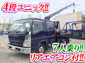 Canter Double Cab (with crane)_1