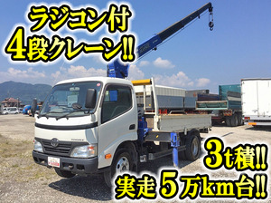 Toyoace Truck (With 4 Steps Of Cranes)_1
