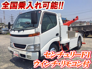 TOYOTA Dyna Wrecker Truck KK-XZU331 2002 286,292km_1