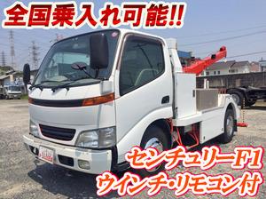 Dyna Wrecker Truck_1