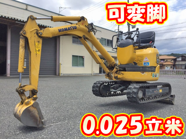KOMATSU  Mini Excavator PC10MR-2 2014 439h_1