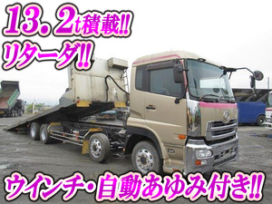 Quon Safety Loader_1