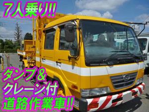 Condor Road maintenance vehicle_1