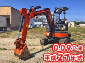HITACHI Mini Excavator_1