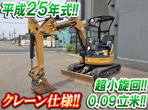 CAT Mini Excavator_1
