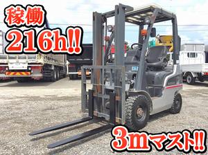 NISSAN Forklift_1