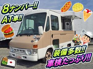 TOYOTA Dyna Mobile Catering Truck KK-LY228K 2003 162,181km_1