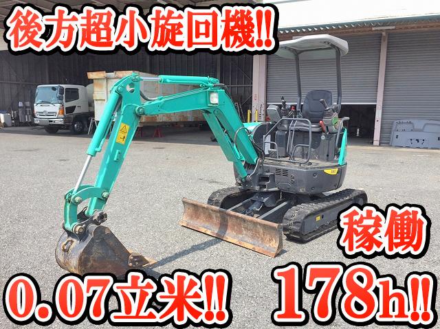IHI  Mini Excavator 20VX3  178h_1