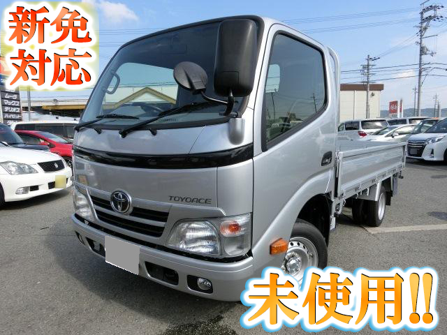 TOYOTA Toyoace Flat Body QDF-KDY231 2016 9km_1