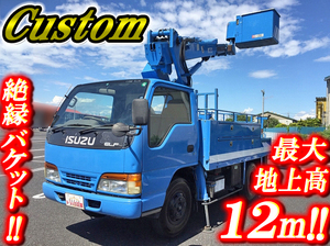 ISUZU Elf Cherry Picker U-NKR66E2N (KAI) 1994 135,465km_1