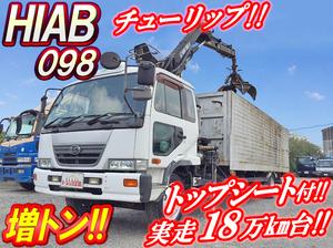 Condor Hiab Crane_1