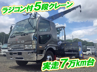 MITSUBISHI FUSO Fighter Truck (With 5 Steps Of Cranes) KK-FK61FL 2004 79,442km_1