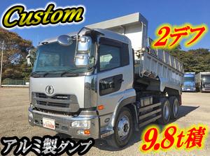 UD TRUCKS Quon Dump ADG-CW4XL 2005 505,255km_1