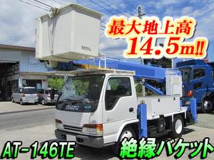 ISUZU Elf Cherry Picker KK-NKR71E3N 2001 35,095km_1
