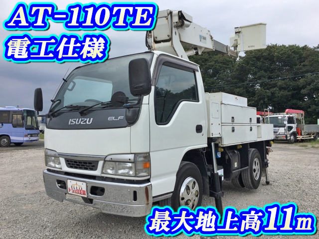 ISUZU Elf Cherry Picker KR-NKR81EP 2003 131,829km_1