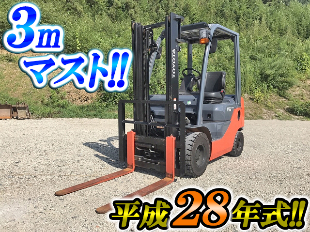 Japanese Used TOYOTA Forklift 02-8FG15 2016 for Sale
