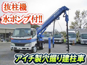 Dutro Hole Digging & Pole Standing Cars_1