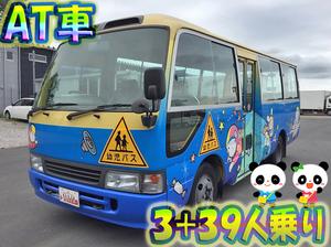 Coaster Kindergarten Bus_1